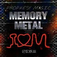 Memory Metal - Память металлической проволоки - I Love U