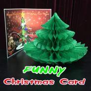 Новогодняя открытка - Funny Christmas Card